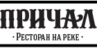 Лаунж кафе «Причал»