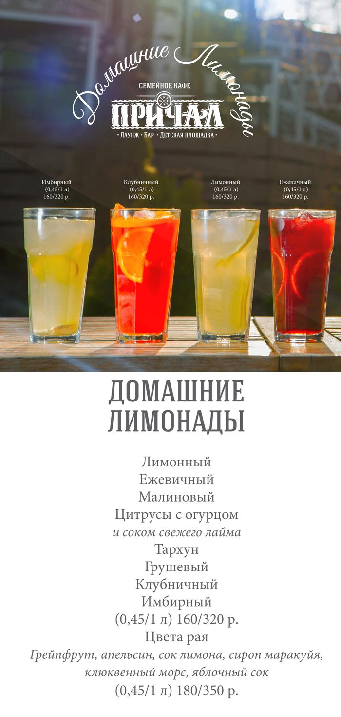 35_menu