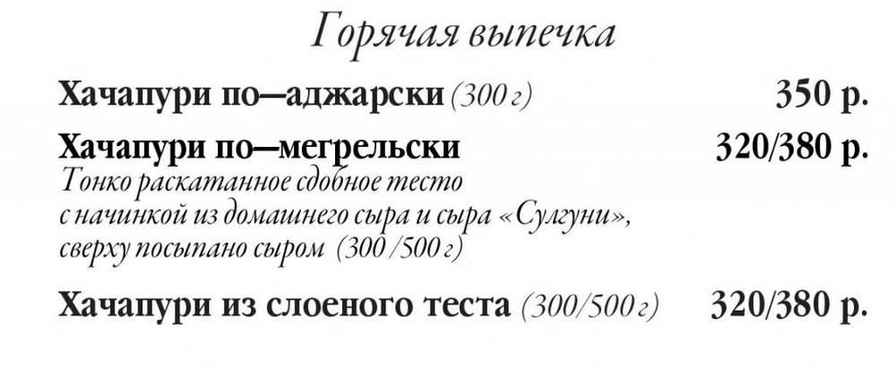 02_02_menu