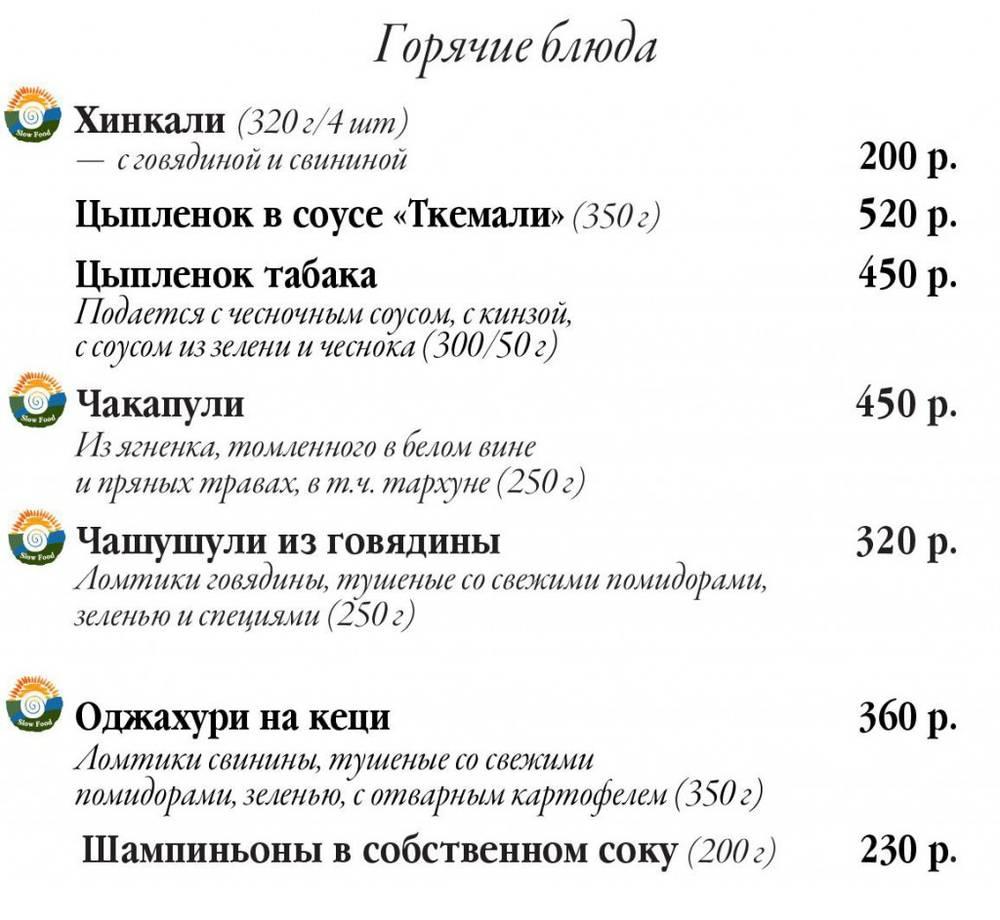 02_04_menu