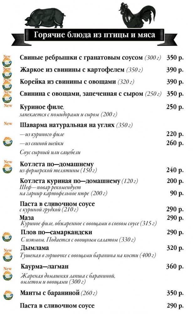 06_menu