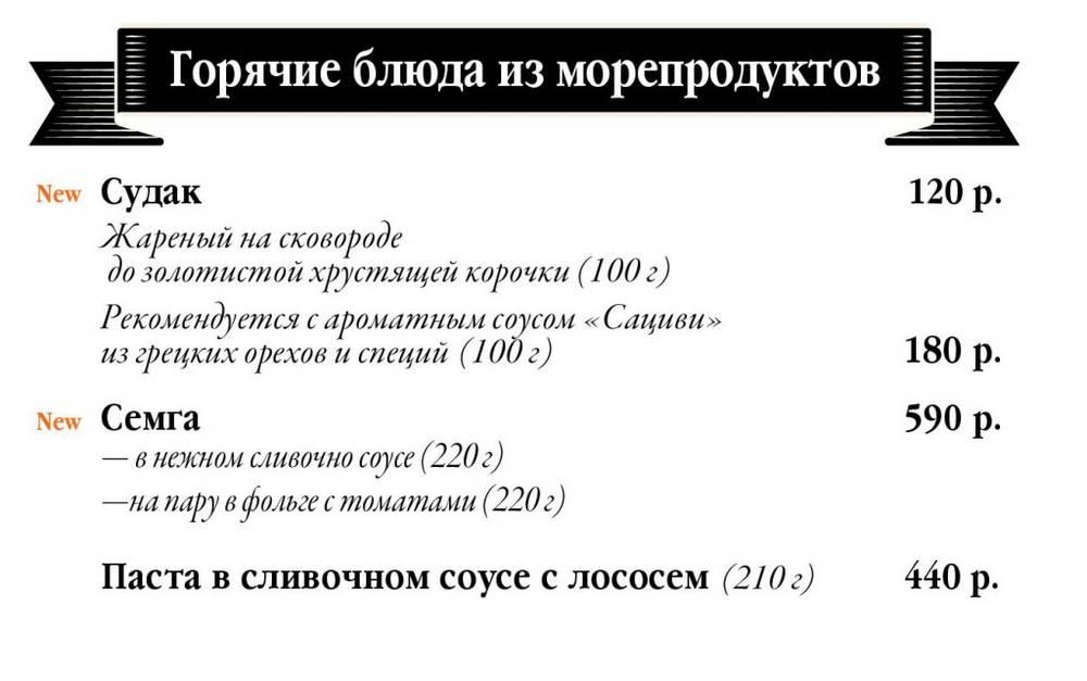 07_menu
