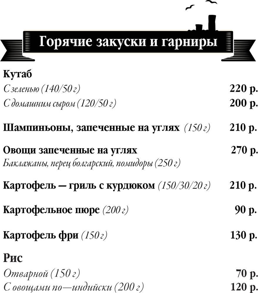 09_menu