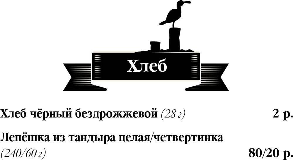 10_menu