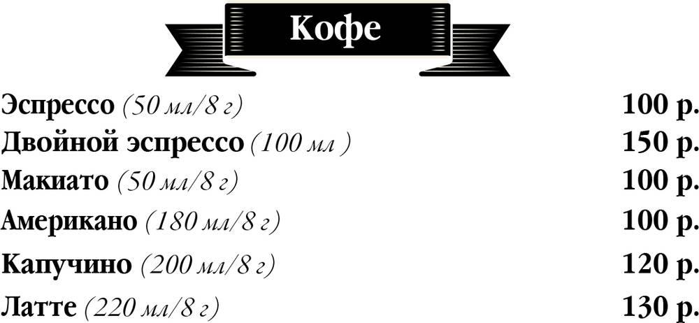 12_menu