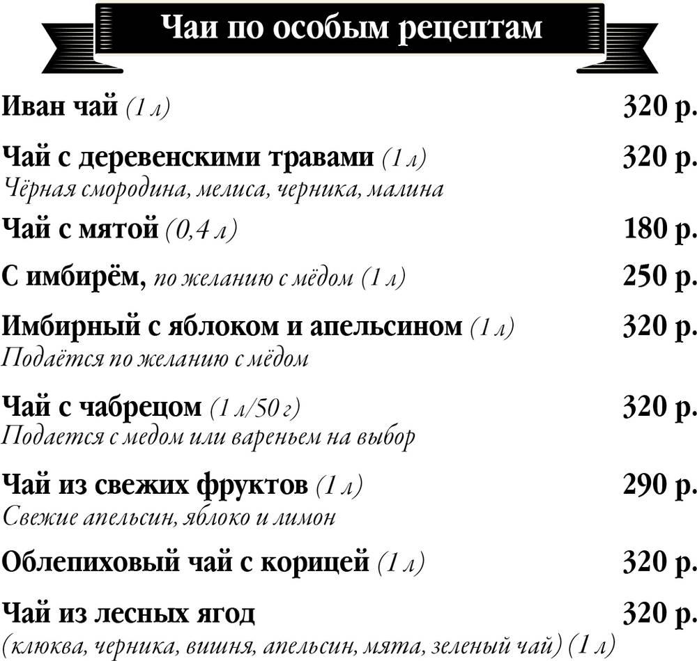 13_menu