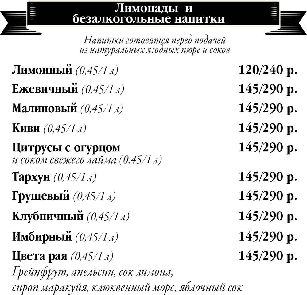 15_menu