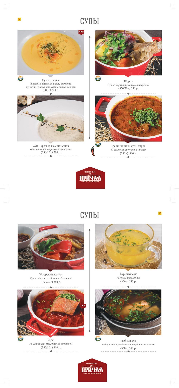 37_menu