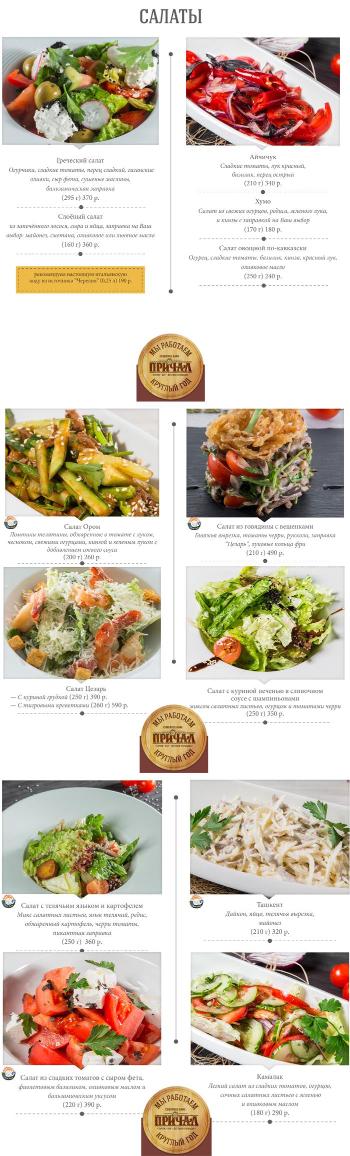 36_menu