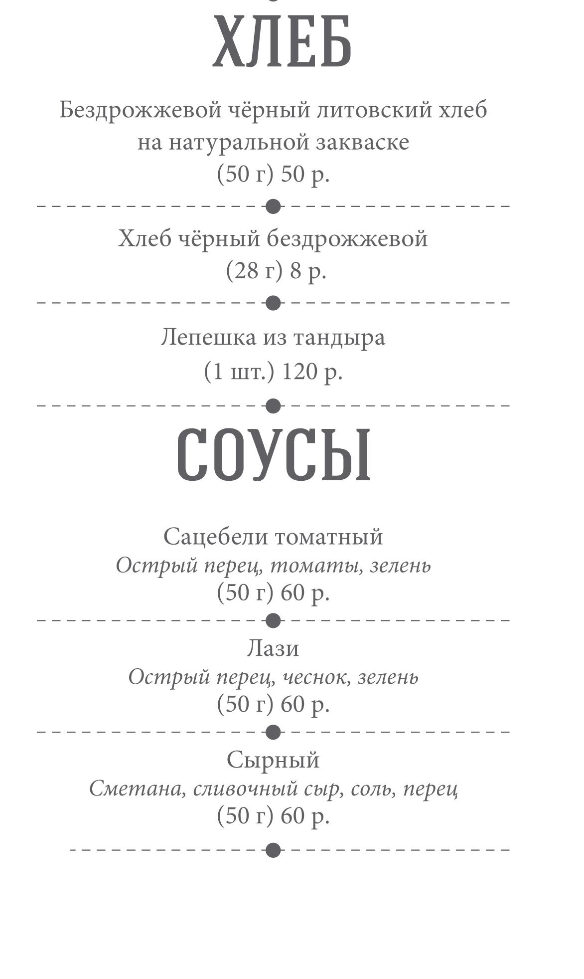 41_menu