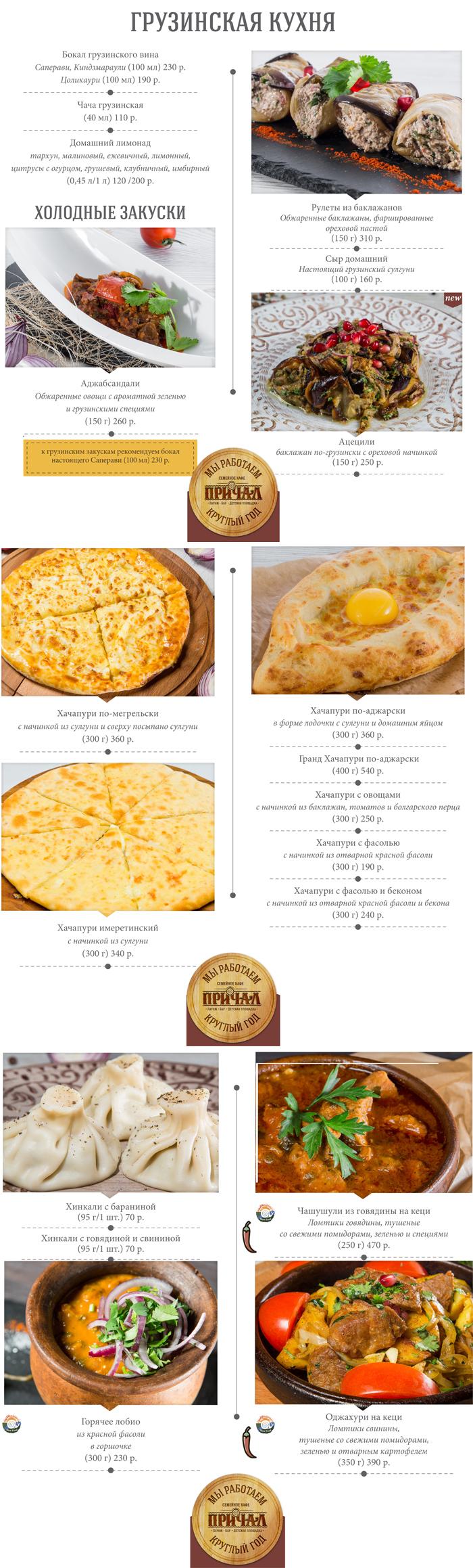 34_menu