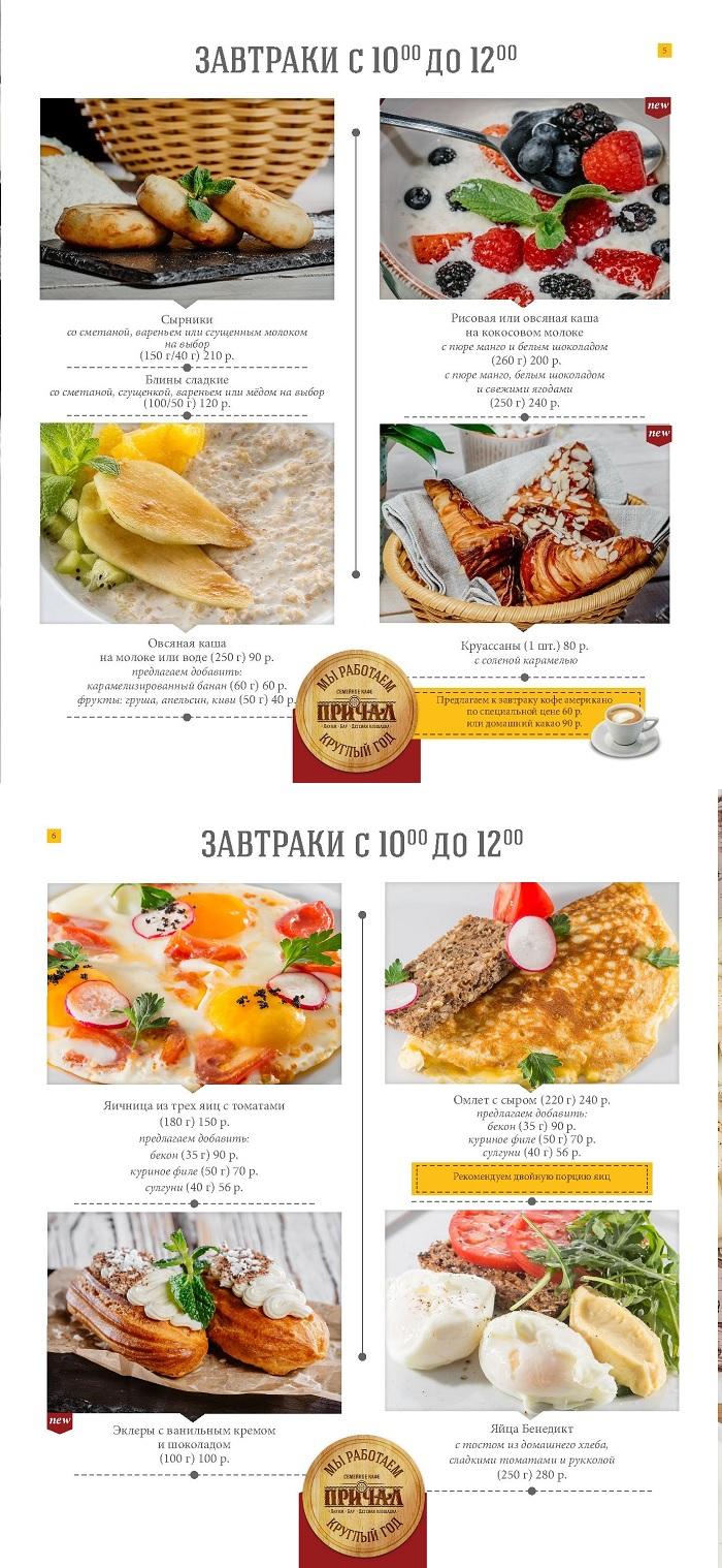 3_menu
