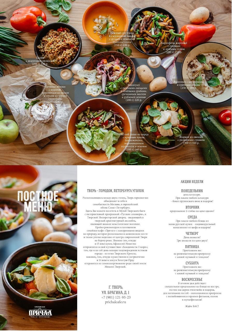 56_menu