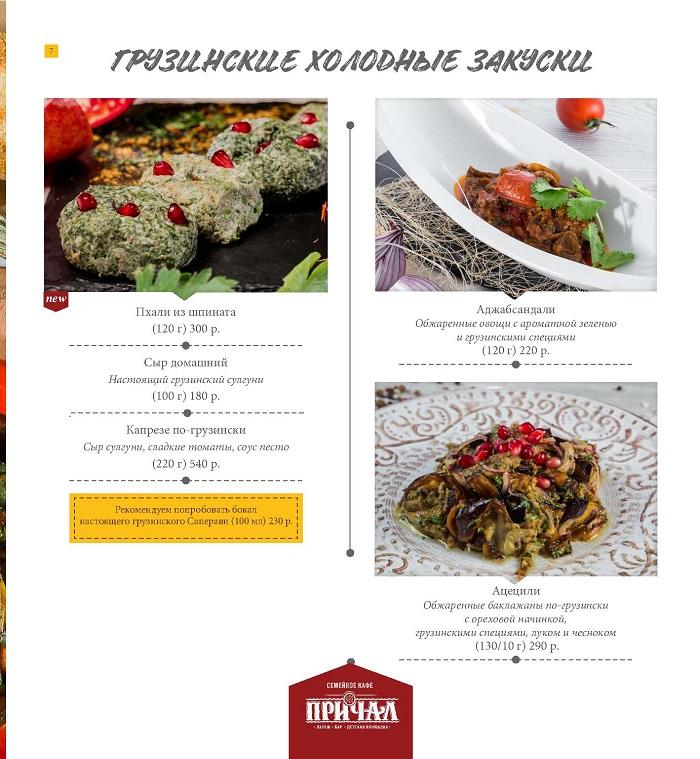 57_menu