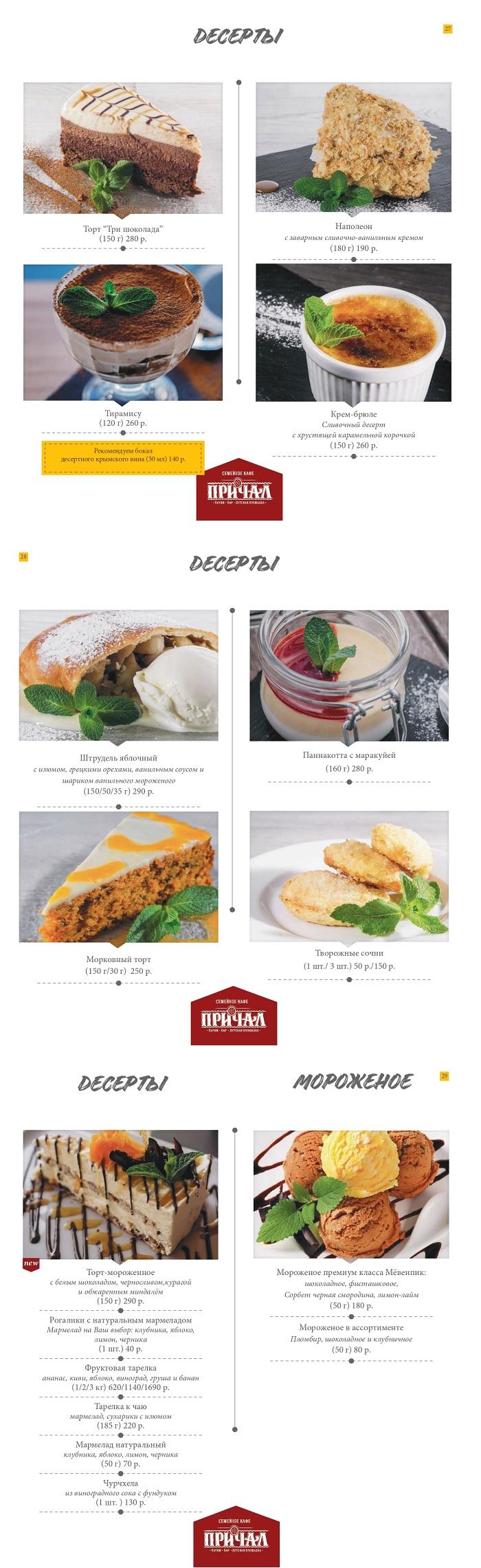31_menu