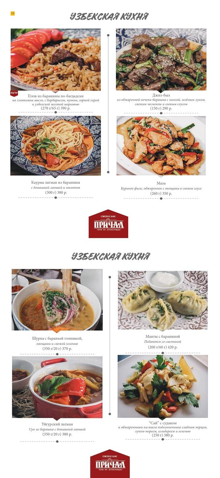 59_menu