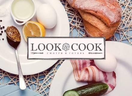 Look&Cook