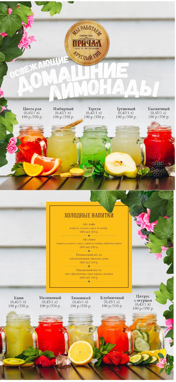 42_menu