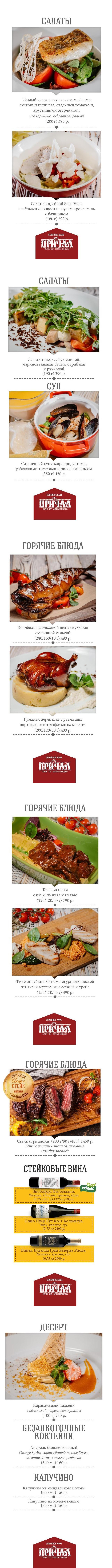 50_menu