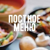 menu_post