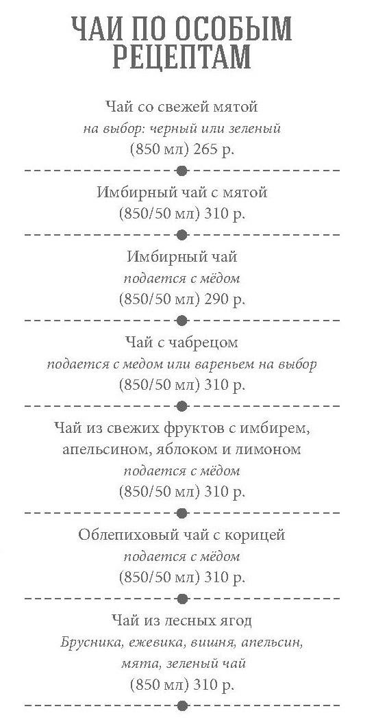 2.menu
