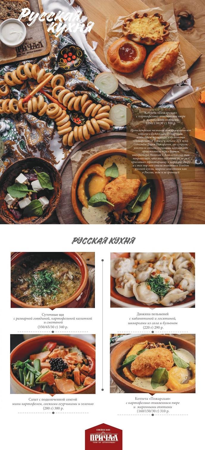 60_menu