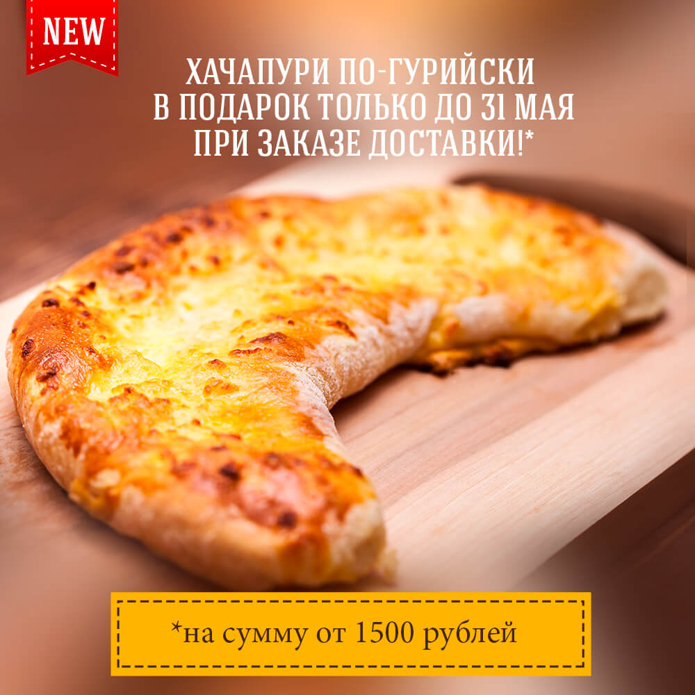 1000x1000.jpg